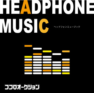headphone.jkt.web
