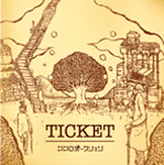ticket_2nd